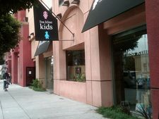 Lisa Kline Kids- Beverly Hills, Ca